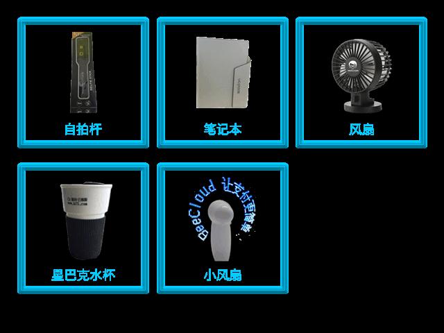 QQ图片20160613150313